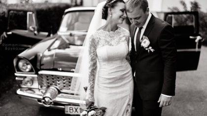 Irish Wedding Events